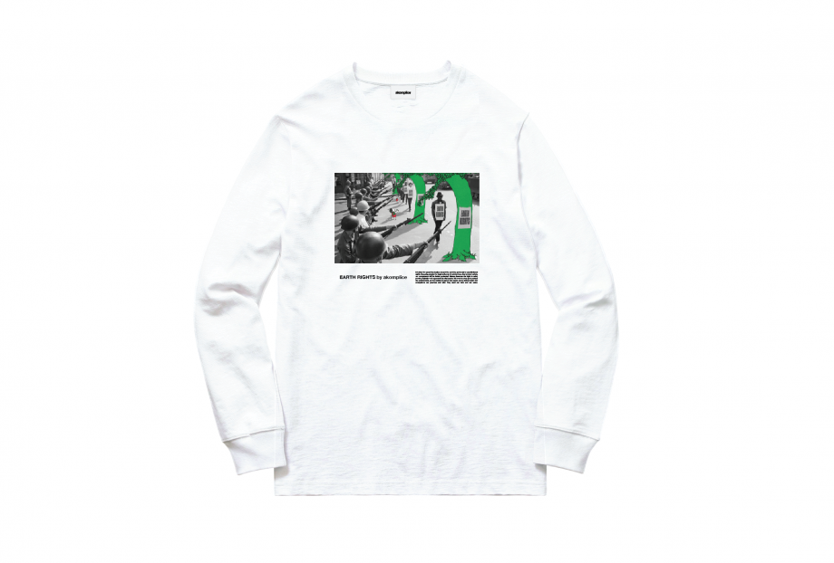 Earth Rights Movement LS