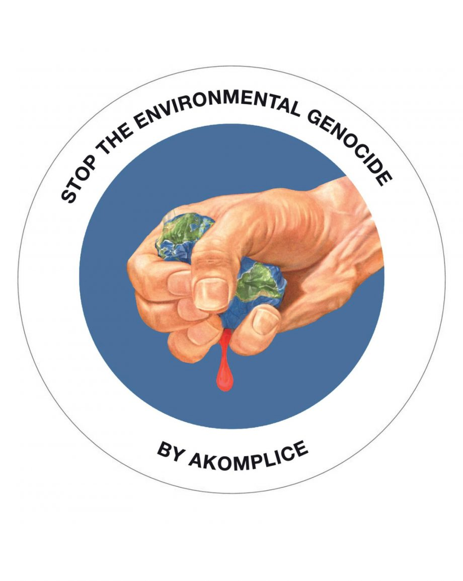Earth Squeeze Sticker